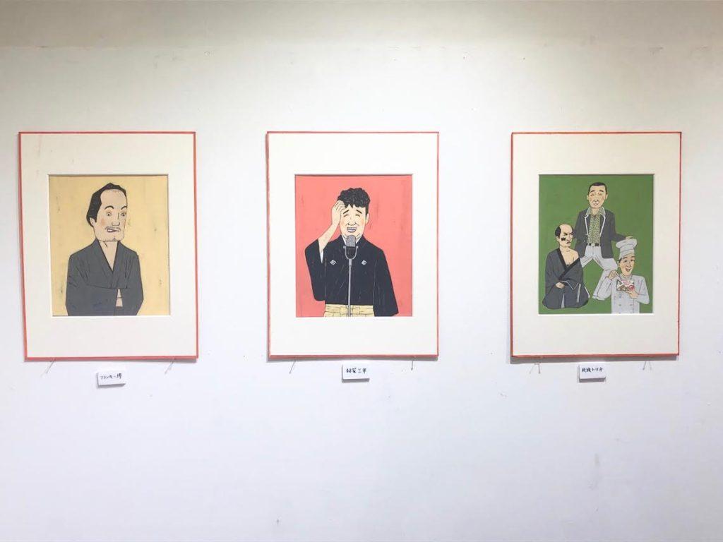 峰岸達 芸人 イラスト原画展