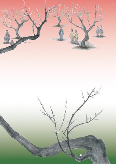 講演会「ウメ ~鑑賞の歴史~」用 ポスター/チラシ用
