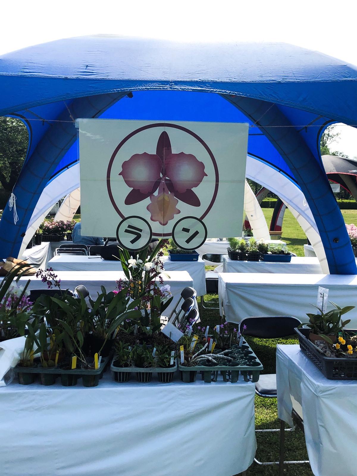 神代植物公園 植物マルシェ、テント用サイン