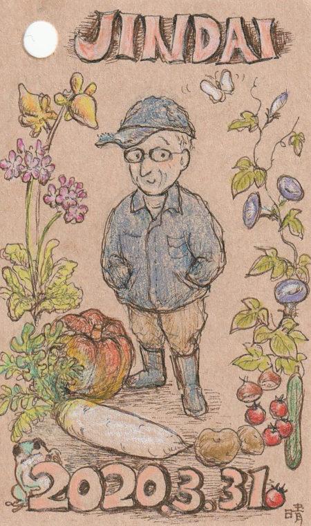 退職と転出の、花向けのための絵